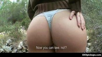 Можно посмотреть секс